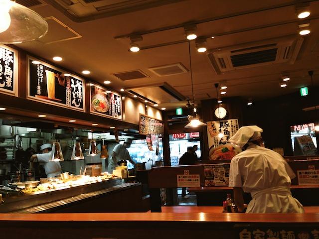 udon noodle house