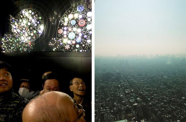 sky tree elevator