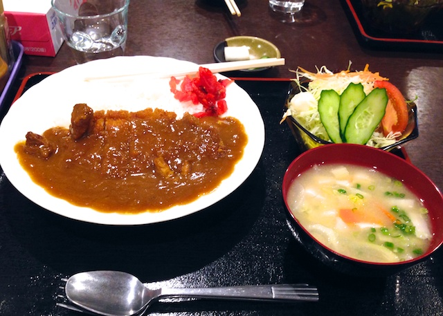 curry rice kare risu