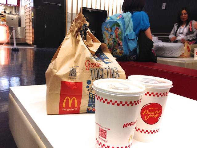 Narita Airport McDonalds