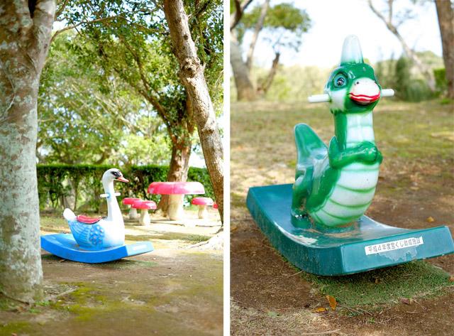 tanegashima playground